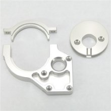 Aluminum Machined Motor Mount/Clamp, Silver, Yeti