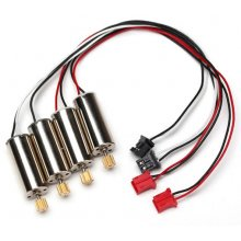 Motors, CW 2pcs, CCW 2pcs, Alias